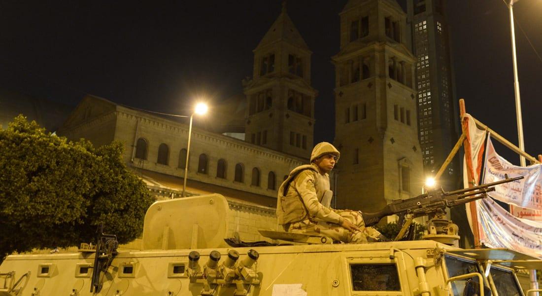 مصر: مصرع رجلي شرطة مكلفين بحراسة كنيسة بالمنيا برصاص مجهولين