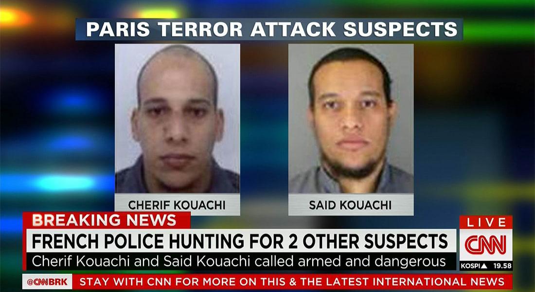 هجوم باريس... مشتبه به يسلم نفسه والشرطة تنشر صور الأخوين وتكشف عن اسميهما