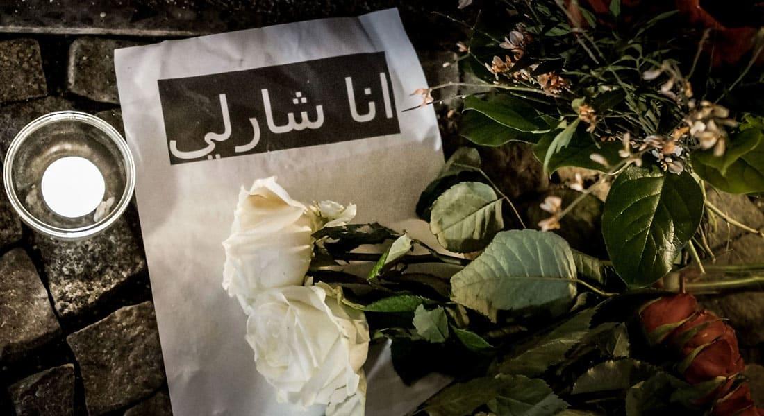 """قرار إعادة نشر """"رسومات النبي محمد"""" تقسم وسائل الإعلام العالمية بعد الهجوم الدموي على """"شارلي إيبدو"""""""
