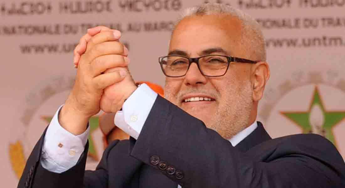 المغرب: احتجاج وانتقاد لبنكيران حول عزمه إلغاء التعليم المجاني