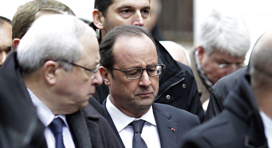 """إدانات دولية وإسلامية لـ""""هجوم باريس"""".. الجامعة العربية والأزهر بالمقدمة وFBI يعرض المساعدة"""