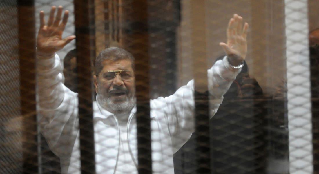 """قضايا مصرية.. تأجيل محاكمة مرسي بـ""""التخابر"""".. إحالة 4 """"قاعديين"""" للمفتي والبراءة لـ""""شبكة حمام رمسيس"""""""