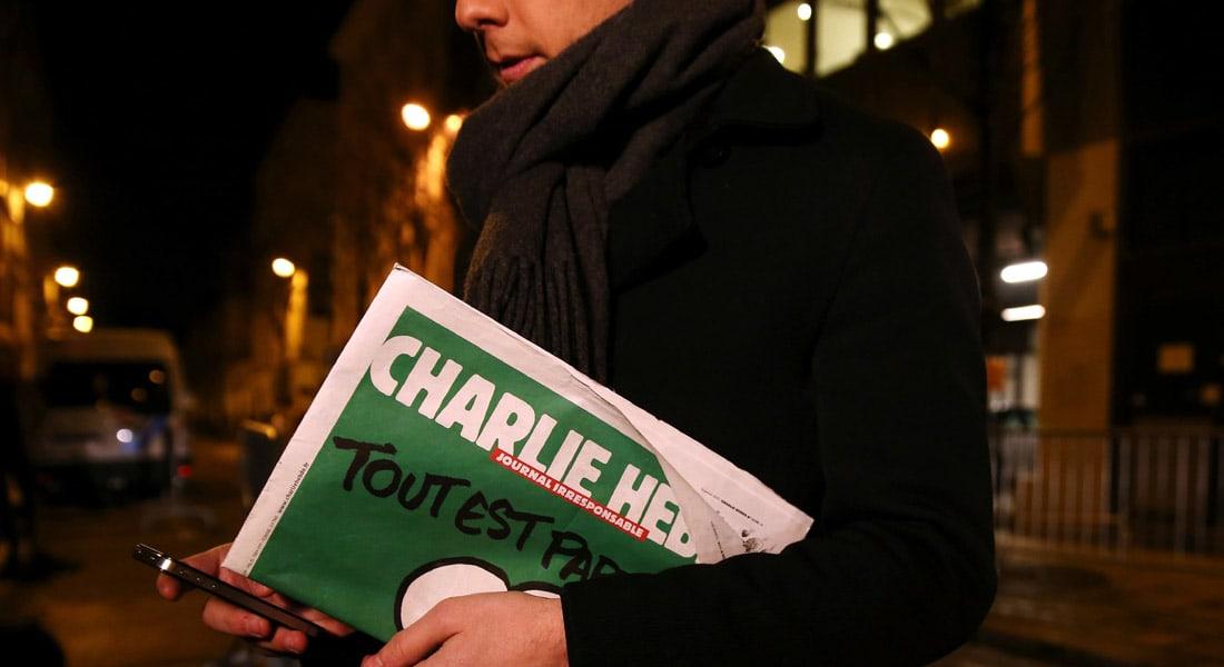 عدد شارلي إيبدو الجديد يصدر برسم جديد للنبي ودعوة إلى الغفران.. وردود الفعل الإسلامية تتباين