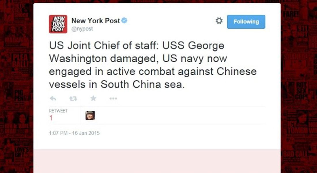 """وسائل إعلام أمريكية تعلن اندلاع """"الحرب العالمية الثالثة"""" بعد تعرضها لهجوم قراصنة"""