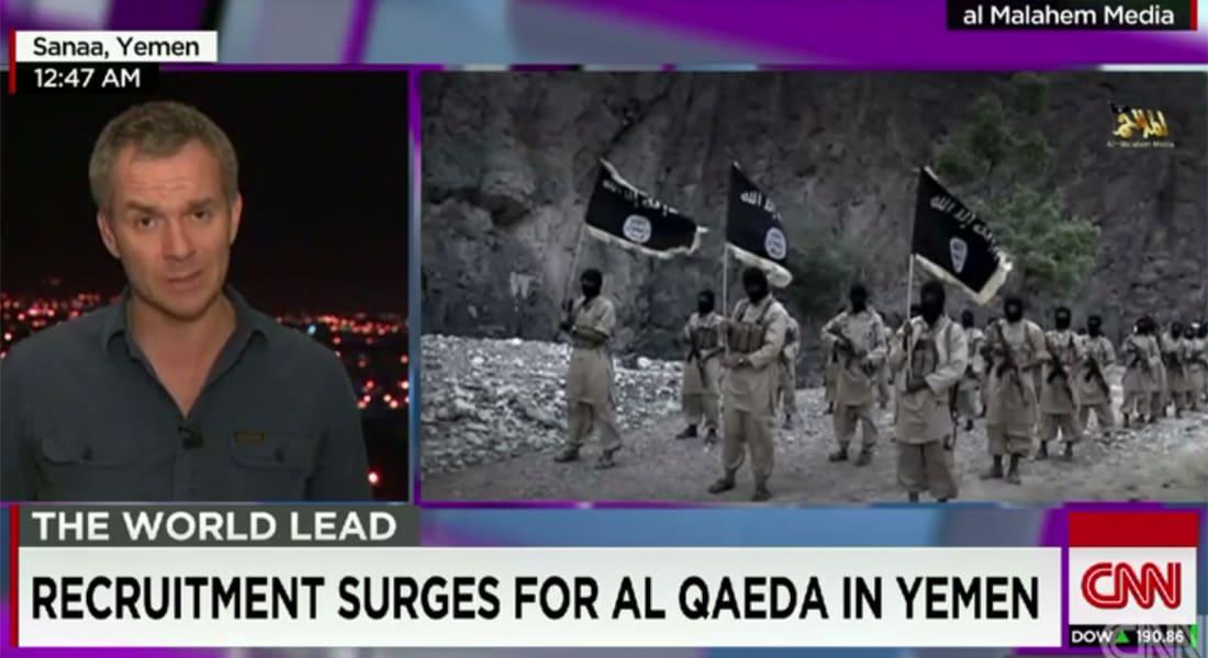 دبلوماسي لـCNN: الصراع المذهبي أدى لطفرة تجنيد بقاعدة اليمن.. والتنظيم يعد الجيل الثاني من صانعي القنابل