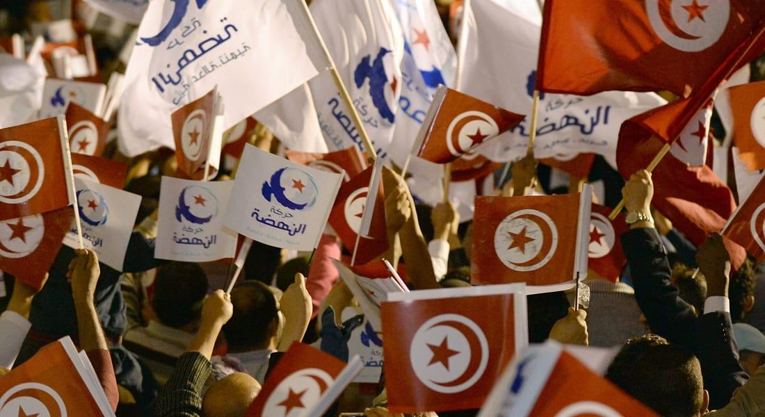 هل يمكن تشريك حزب النهضة بتونس في الحكم؟