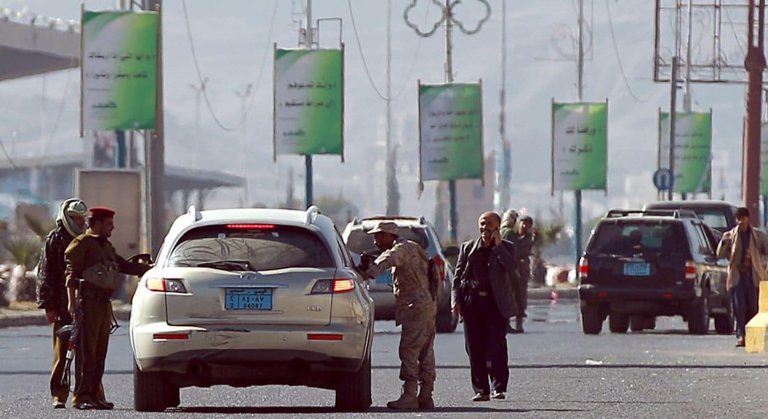 """اليمن.. هادي """"يفقد السيطرة"""".. الحوثيون يسيطرون على قصر الرئاسة ويهاجمون مقر إقامة بحاح"""