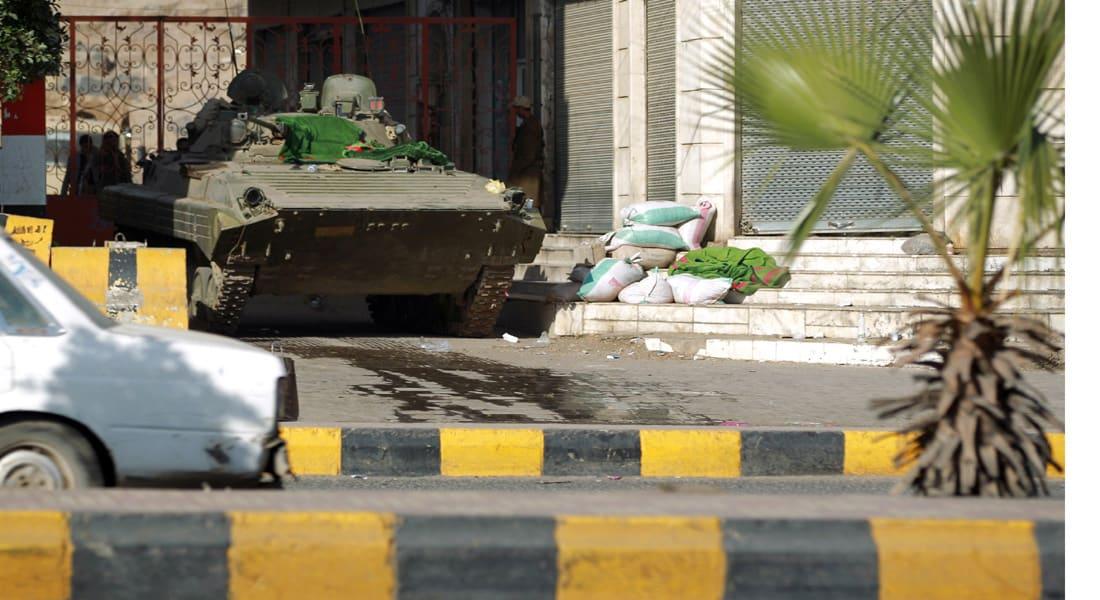 الحكومة اليمنية تلغي اجتماعها الأسبوعي والحوثيون يتولون حماية الرئيس بعد مغادرة حرسه