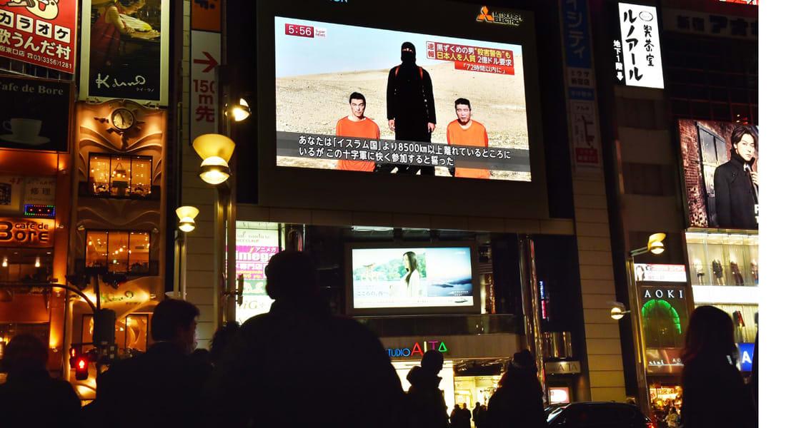 """اليابان ستبذل جهدها للتواصل مع """"داعش"""" عبر وسيط والأوروبيون يتعرفون على """"الجهادي جون"""""""