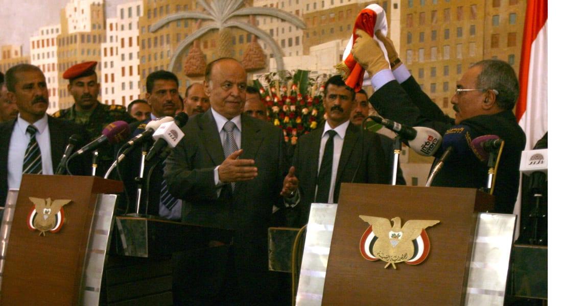 """اجتماع طارئ للبرلمان اليمني الأحد لمناقشة """"الأوضاع الراهنة"""" بعد استقالة الرئيس والحكومة"""