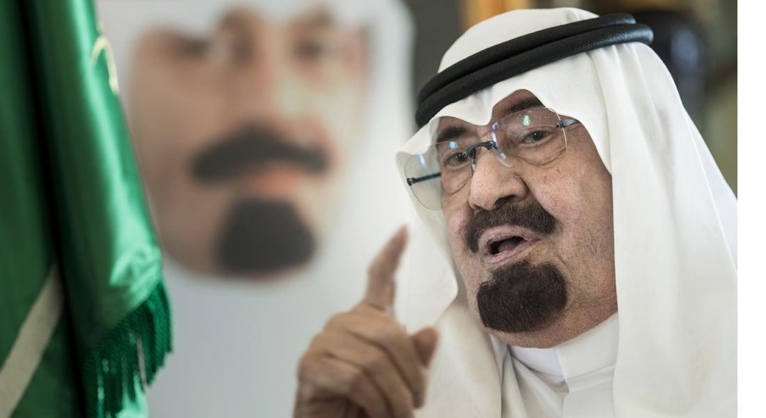 السعودية تودع الملك عبدالله بن عبدالعزيز الجمعة وتبايع سلمان ملكاً ومقرن ولياً للعهد