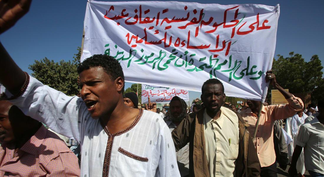"""السودان يقر قانونا بعقوبات تصل للإعدام على من يشتم أصحاب النبي وزوجاته.. وأصوات سعودية تنتقد """"الجامية"""""""