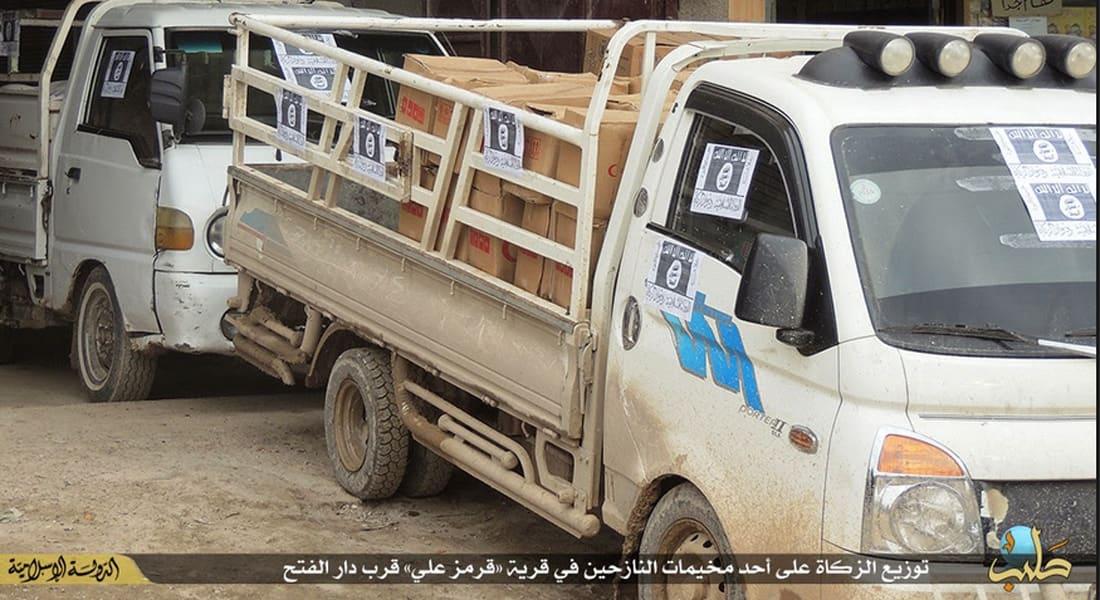"""ملصقات """"داعش"""" على مساعدات برنامج الأغذية العالمي.. المنظمة الأممية قلقة وتحقق"""