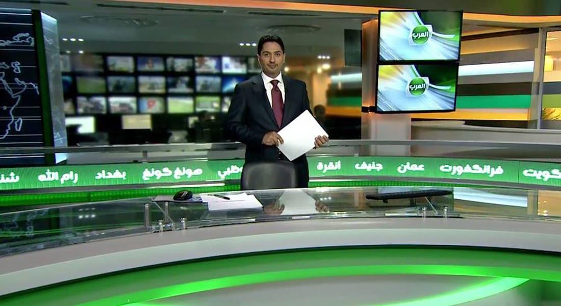 """البحرين: قرار بوقف نشاط قناة """"العرب"""" المملوكة للأمير الوليد بن طلال لعدم حصولها على تراخيص"""