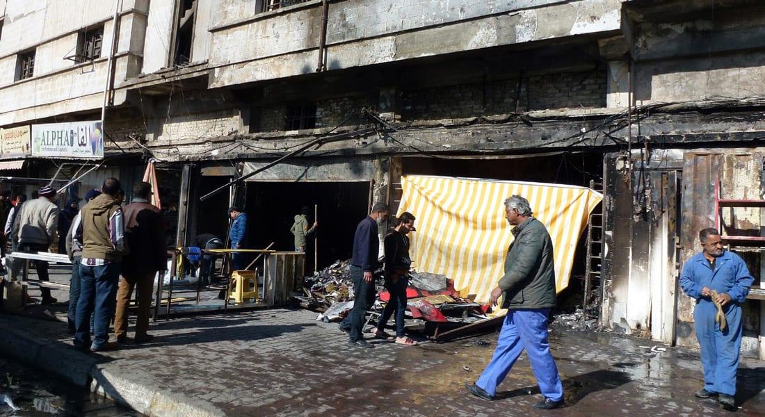 العراق: 13 قتيلا وأكثر من 45 جريحا بتفجيرين في بغداد