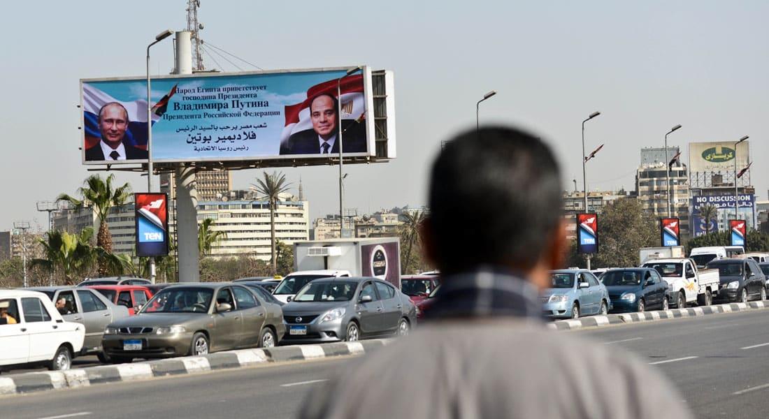 """السيسي وبوتين متفقان على """"حل سياسي"""" للأزمة السورية ويوقعان اتفاقاً لإنشاء محطة للطاقة النووية بمصر"""