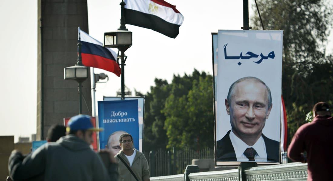 """""""أخطاء فاضحة"""" خلال زيارة بوتين لمصر تشعل جدلاً على مواقع التواصل"""