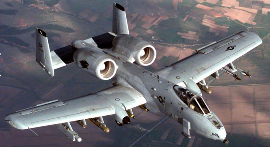 """سلاح الجو الأمريكي يعيد إرسال  طائرة """"مدمرة المدرعات"""" إلى أوروبا"""