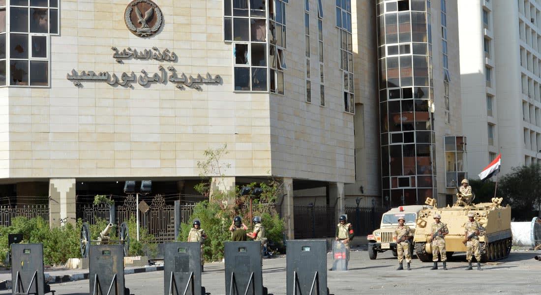 """مصر.. إقالة أكبر مسؤول أمني في بورسعيد بسبب """"قصور"""" بتأمين قناة السويس"""
