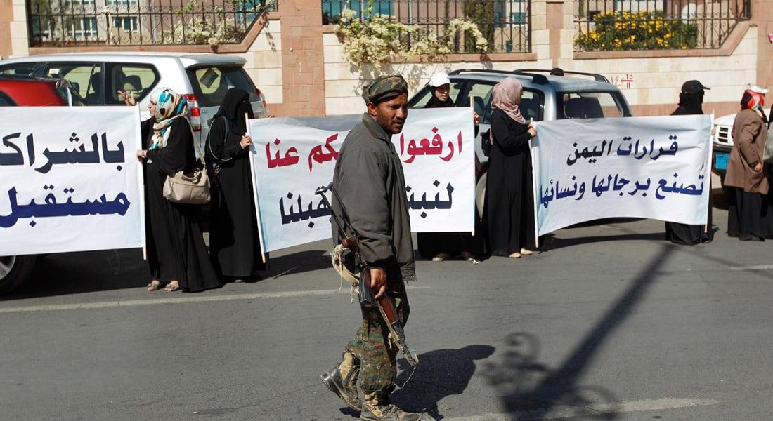"""الأزمة اليمنية.. توافق على تشكيل برلمان """"انتقالي"""" يضم غير الممثلين في مجلس النواب"""