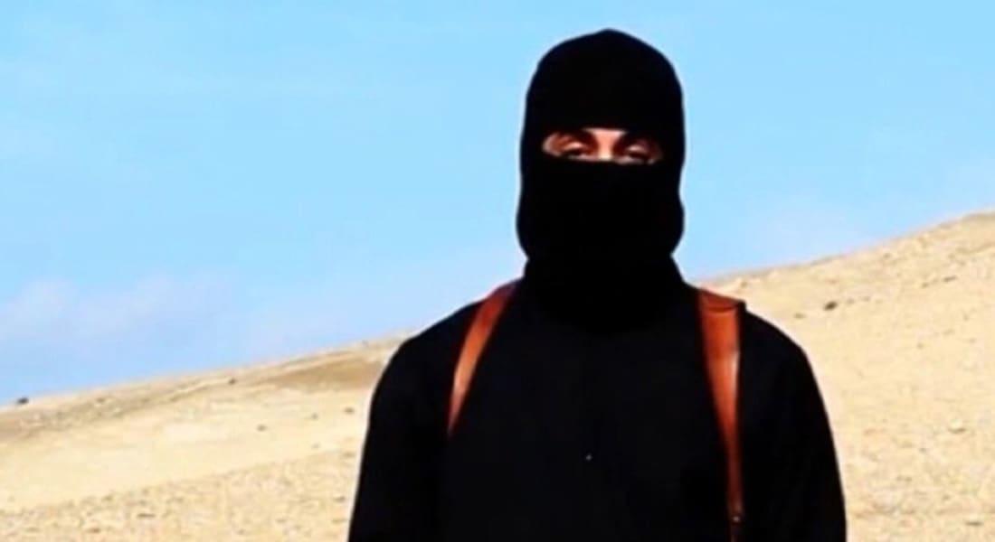 """رأي: لماذا يشكل الكشف عن هوية """"الجهادي جون"""" مصدر قلق للعالم"""