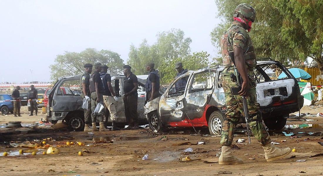 نيجيريا: تفجيران يسفران عن مقتل 35 شخصا شمال شرقي البلاد
