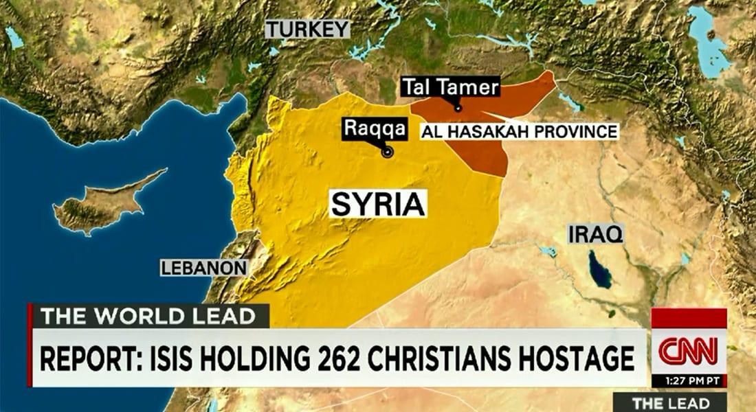 """أسرة أمريكية تخشى مصير 12 من أقاربها ضمن عشرات الآشوريين اختطفهم مسلحو """"داعش"""" في الحسكة"""