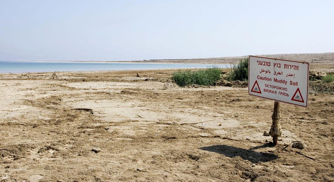"""الأردن وإسرائيل يوقعان اتفاق """"قناة البحرين"""".. عندما تجمع الحاجة للمياه ما تفرقه السياسة"""