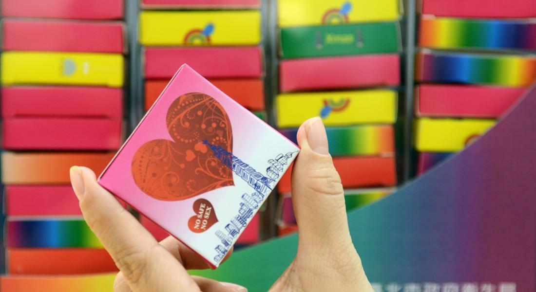 """ألغت المحكمة قانون تجريم """"الزنا""""... فأنعشت مبيعات """"الواقيات الذكرية"""" بكوريا الجنوبية"""