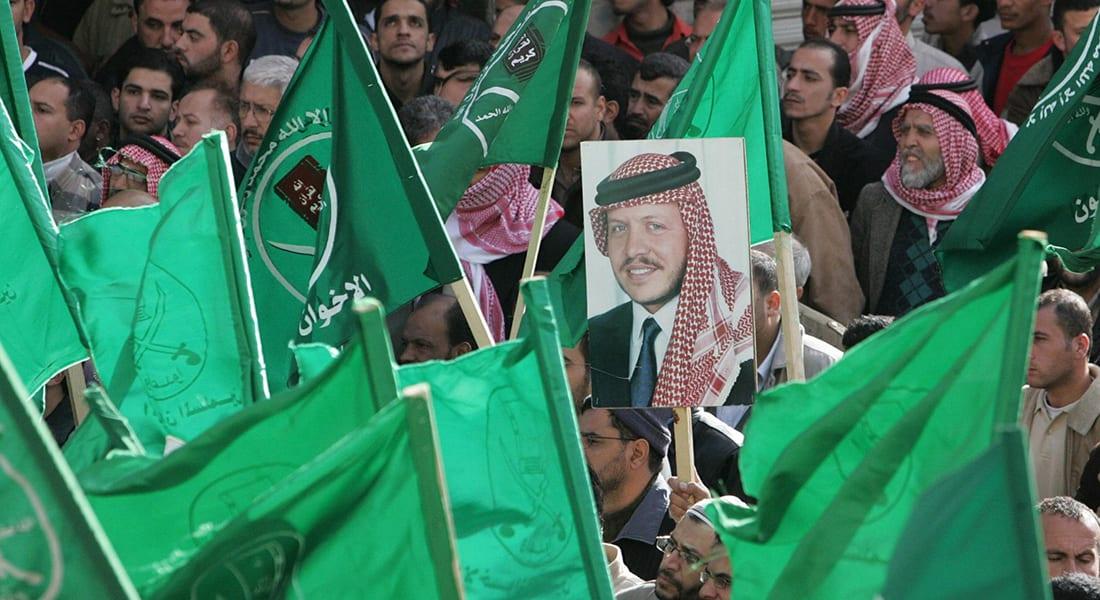 الأردن : تسجيل جمعية جديدة باسم الإخوان المسلمين ومراقب عام الإخوان الأم يناشد الملك حل الأزمة