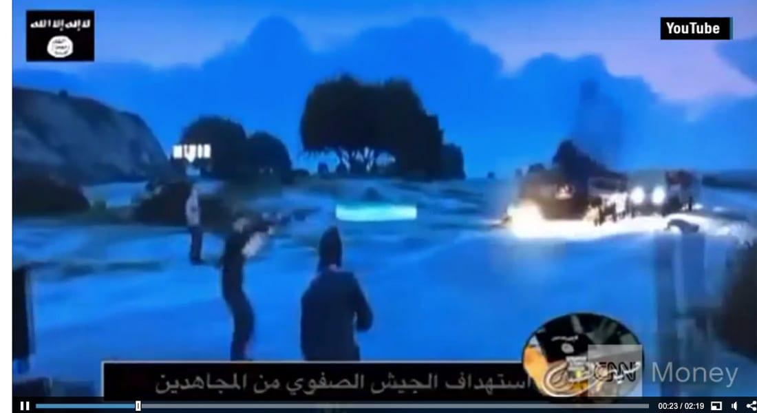 """فيديوهات """"داعش"""" على يوتيوب بعد إعلانات تجارية لعطورات شهيرة وأنواع جعة"""