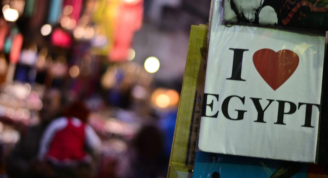 رأي آخر في مأزق السياسة المصرية
