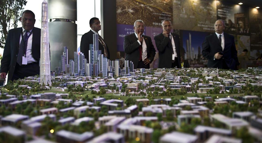 تويتر يضج بمقترحات لعاصمة مصر الجديدة.. وخلفان: هيبقى اسمها CC