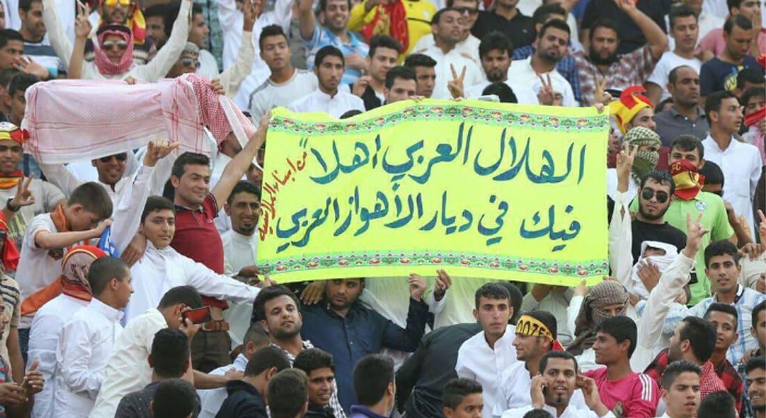 """ضجة """"الأهواز العربي"""" بإيران مستمرة والعريفي: ما أجملهم وهم يشعرون باخوتهم"""