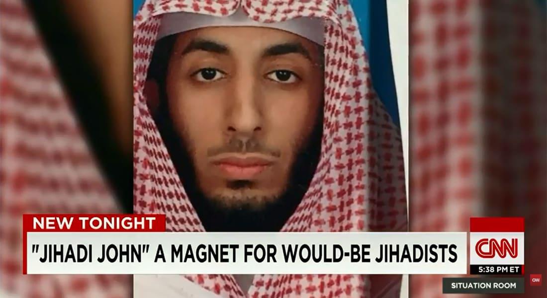 """ما دور """"الجهادي جون"""" في تنظيم داعش؟"""