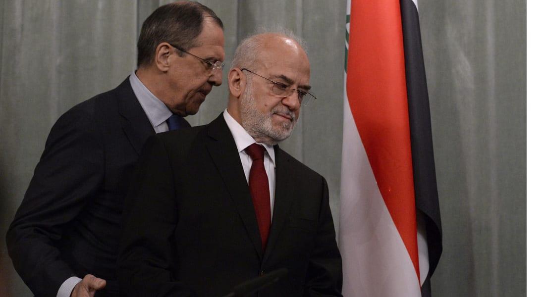 """الجعفري: الحرب ضد """"داعش"""" يديرها العراق .. لافروف: يجب إشراك إيران بحل قضايا المنطقة"""