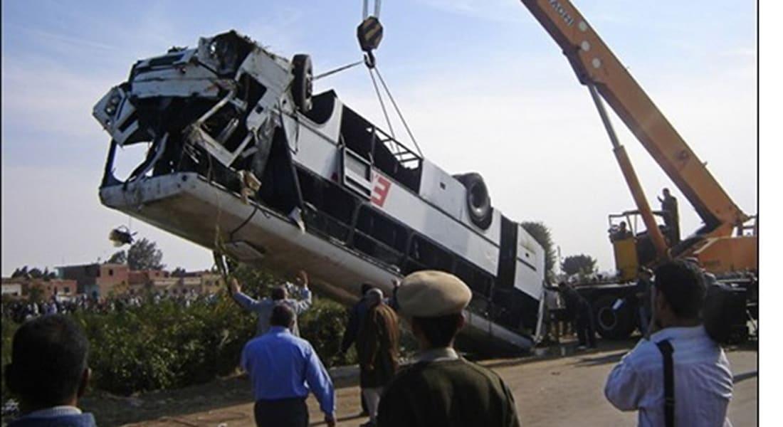 مصر: انتشال 12 جثة من حافلة غرقت في ترعة وإصابة 14 راكبا بجروح