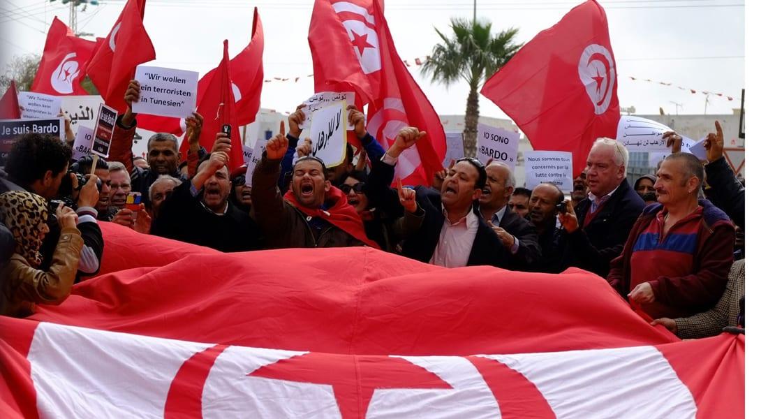"""مصدر قضائي: جهات تونسية احتفلت بهجوم """"متحف باردو"""" والمحكمة تتحفظ على تطورات كبيرة"""