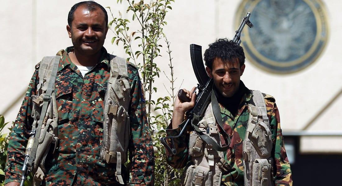 ضابط أمريكي لـCNN: فقدنا التأثير على الأرض باليمن بانسحاب آخر جنودنا.. وتصاعد خطر القاعدة وداعش والحرب الأهلية