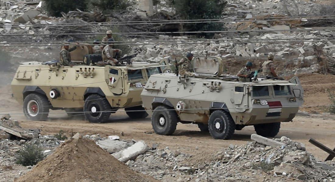 مصر.. مقتل ضابطين وإصابة 7 في انفجار استهدف مدرعة عسكرية بشمال سيناء