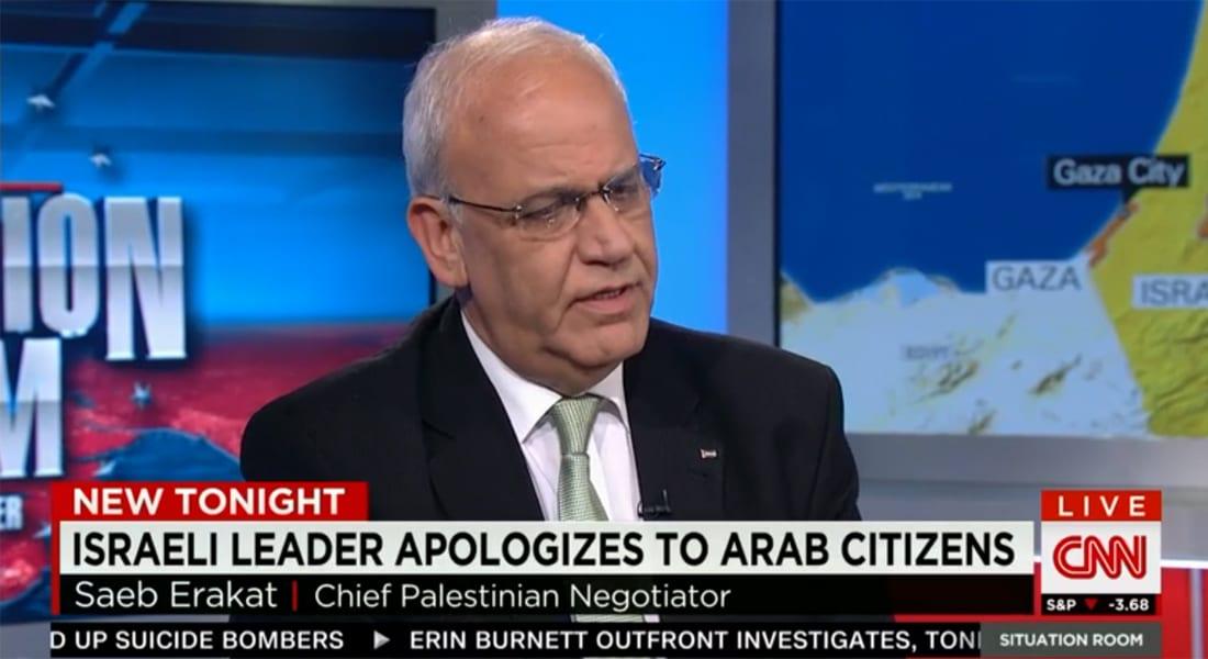 كبير المفاوضين الفلسطينيين لـCNN: لا اقبل اعتذار نتنياهو للمواطنين العرب