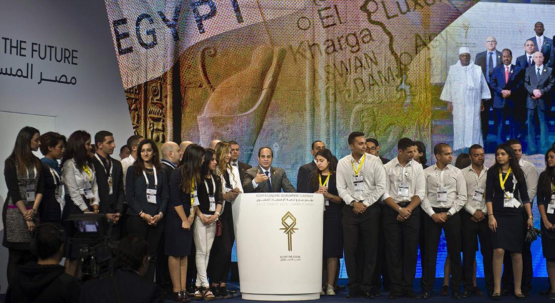 محمود عبد الفضيل يكتب حول أسئلة ما بعد مؤتمر شرم الشيخ