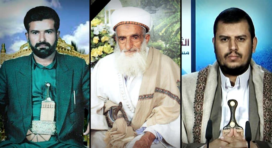"""الحوثيون.. فرقة جارودية تحولت من الزيدية إلى التشيّع تؤمن بدور اليمن بـ""""حروب القيامة"""" وتهاجم الصحابة وترتبط بإيران"""