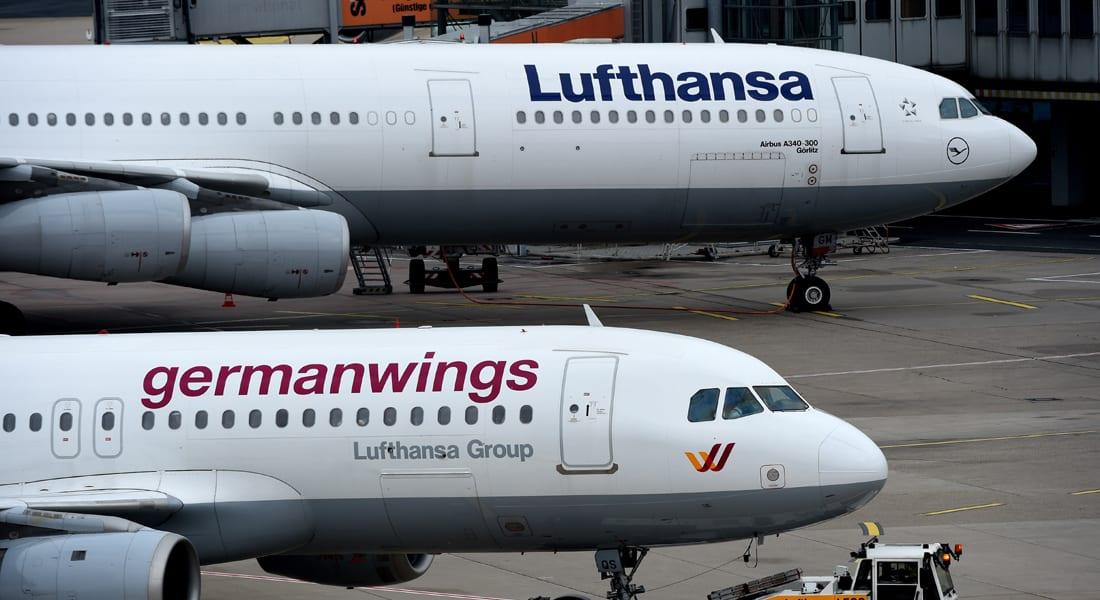 """بعد تحطم """"جيرمان وينغز"""".. شركات الطيران الألمانية تضع معيار سلامة جديد"""