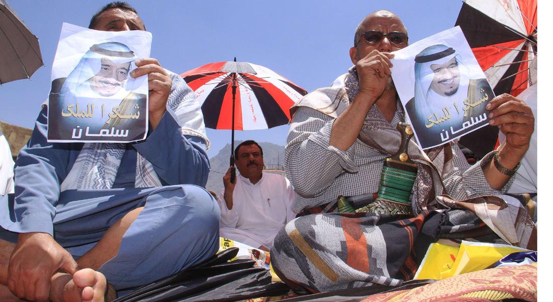 """الملك سلمان: """"عاصفة الحزم"""" مستمرة حتى تحقق أهدافها وينعم اليمنيون بالأمن والاستقرار"""