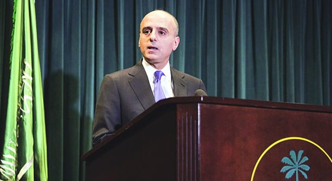 سفير السعودية بواشنطن: مددنا يد الصداقة لإيران طوال 35 سنة ولكنهم رفضوا.. وعاصفة الحزم ليست حربا بالوكالة مع طهران