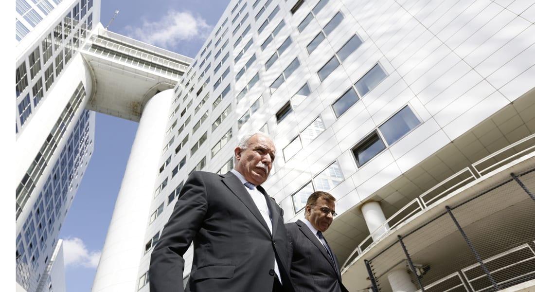 السلطة الفلسطينية تنضم رسميا إلى المحكمة الجنائية الدولية