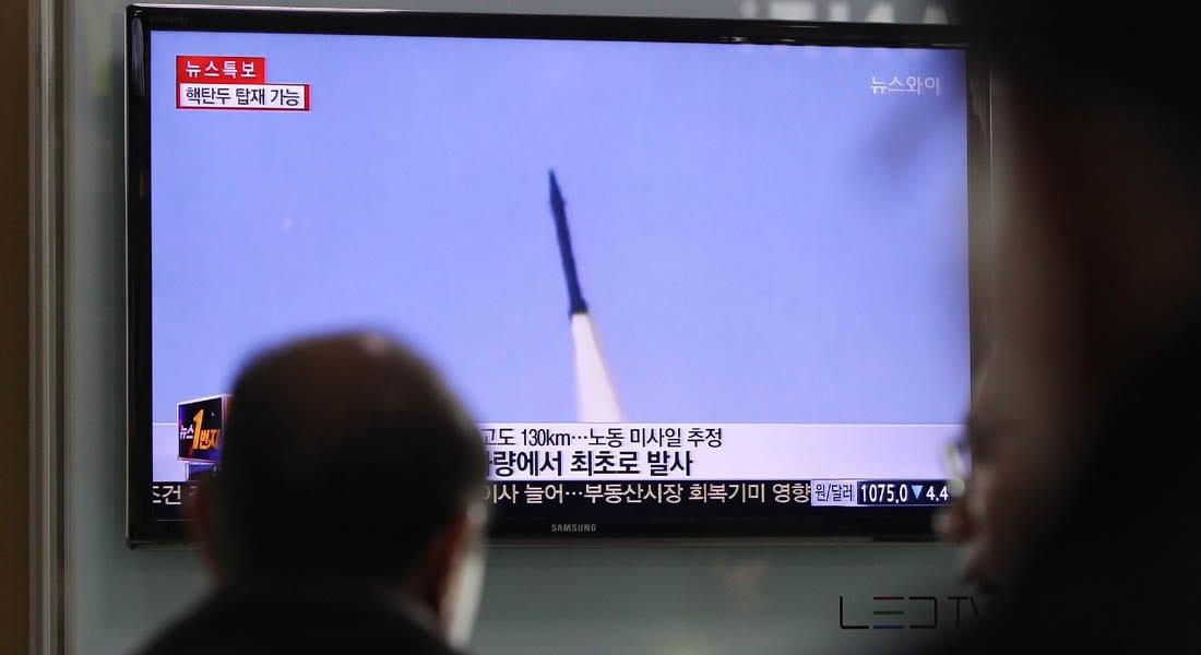 """بيونغ يانغ """"تستفز"""" سيؤول بإطلاق 4 صواريخ قصيرة المدى باتجاه البحر الغربي"""