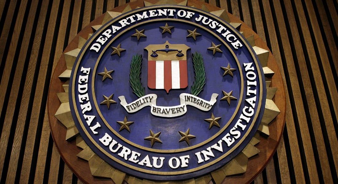 """FBI يؤكد مقتل """"صانع القنابل"""" بالجماعة الإسلامية وأحد أكثر المطلوبين بقائمة الإرهاب"""