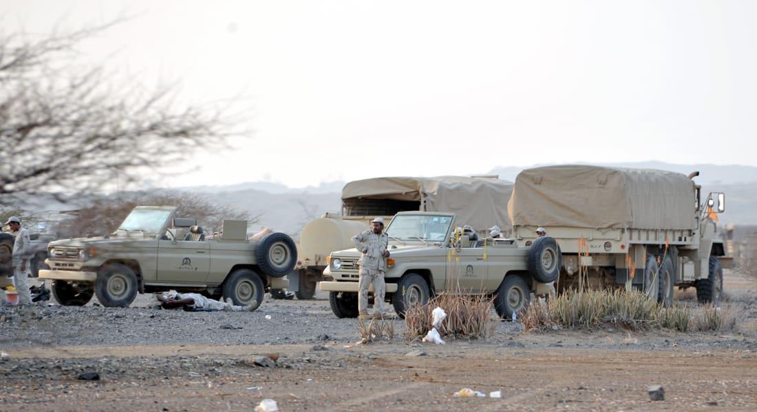 السعودية: مقتل جنديين بحرس الحدود بعد تبادل إطلاق نار كثيف بنقطة حدودية في عسير